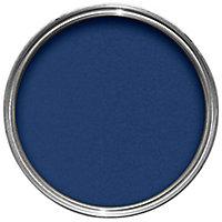 Hammerite Blue Hammered effect Metal paint, 0.25L