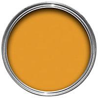 Hammerite Yellow Gloss Metal paint 250 ml