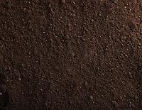 Verve Multi-purpose Compost 600L
