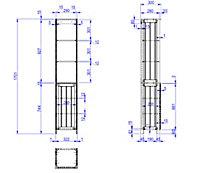 Nicolina White Tall storage unit