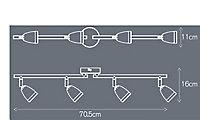 Apheliotes Black Mains-powered 4 lamp Spotlight