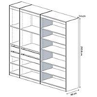 Form Perkin Matt white Storage Partition panel (L)2008mm (W)480mm
