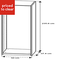 Form Darwin White Tall wardrobe cabinet (H)2356mm (W)500mm (D)374mm