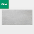 GoodHome Poprock Light grey Stone effect Self adhesive Vinyl tile, 1.3m² Pack