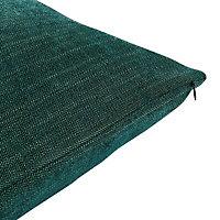 Pahea Plain Dark green Cushion