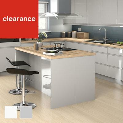 Kitchen Clearance | DIY at B&Q