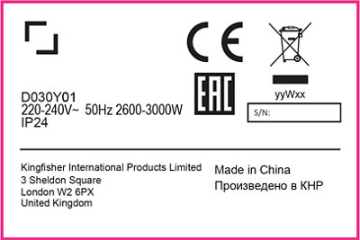 Rating label for electric 3000W red industrial fan heater